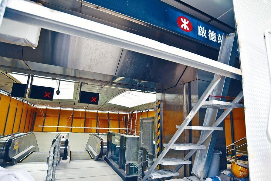 港鐵屯馬綫一期二月十四日開通,提供往來大圍、顯徑、鑽石山及啟德站的服務。