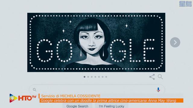 ■荷李活首位華裔女影星黃柳霜(Anna May Wong),是今天谷歌網頁的圖標。她主演的默片(The Toll of the Sea),在97年前的1月22日,於美國上映。    谷歌網頁圖片