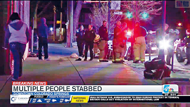 科羅拉多泉一名男子持刀隨機砍人,8人被刺傷。行兇者被英勇的市民制服。    電視屏幕截圖
