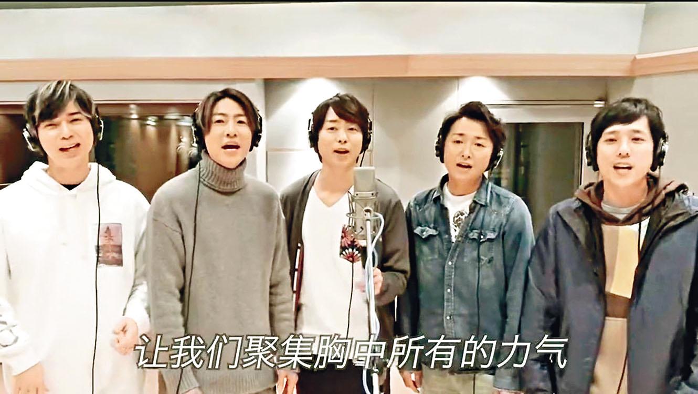 嵐昨日公開為歌曲《A.RA.SHI》中文版本錄音的片段。