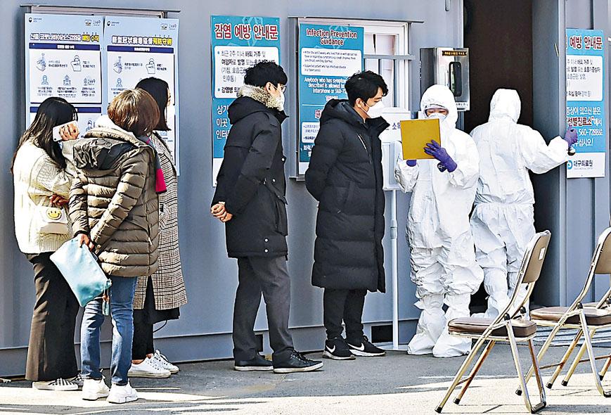 懷疑感染新冠肺炎的民眾,昨天在大邱市一間醫療中心等候檢測。 美聯社