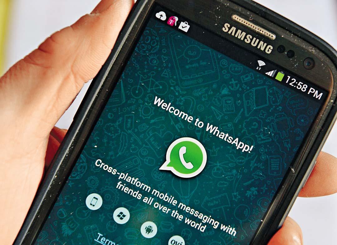 手機上的WhatsApp頁面。 資料圖片