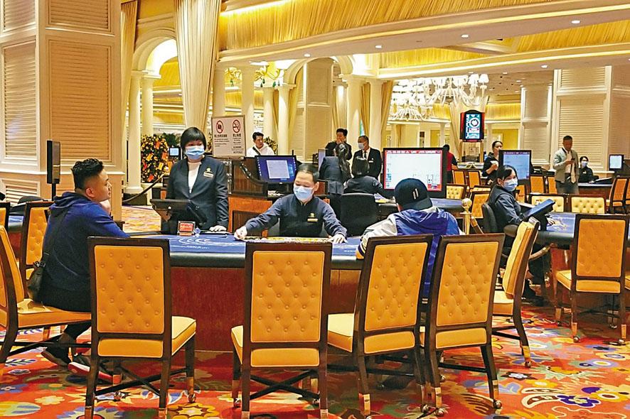 澳門賭場停業半月,本周四凌晨零時起解禁。