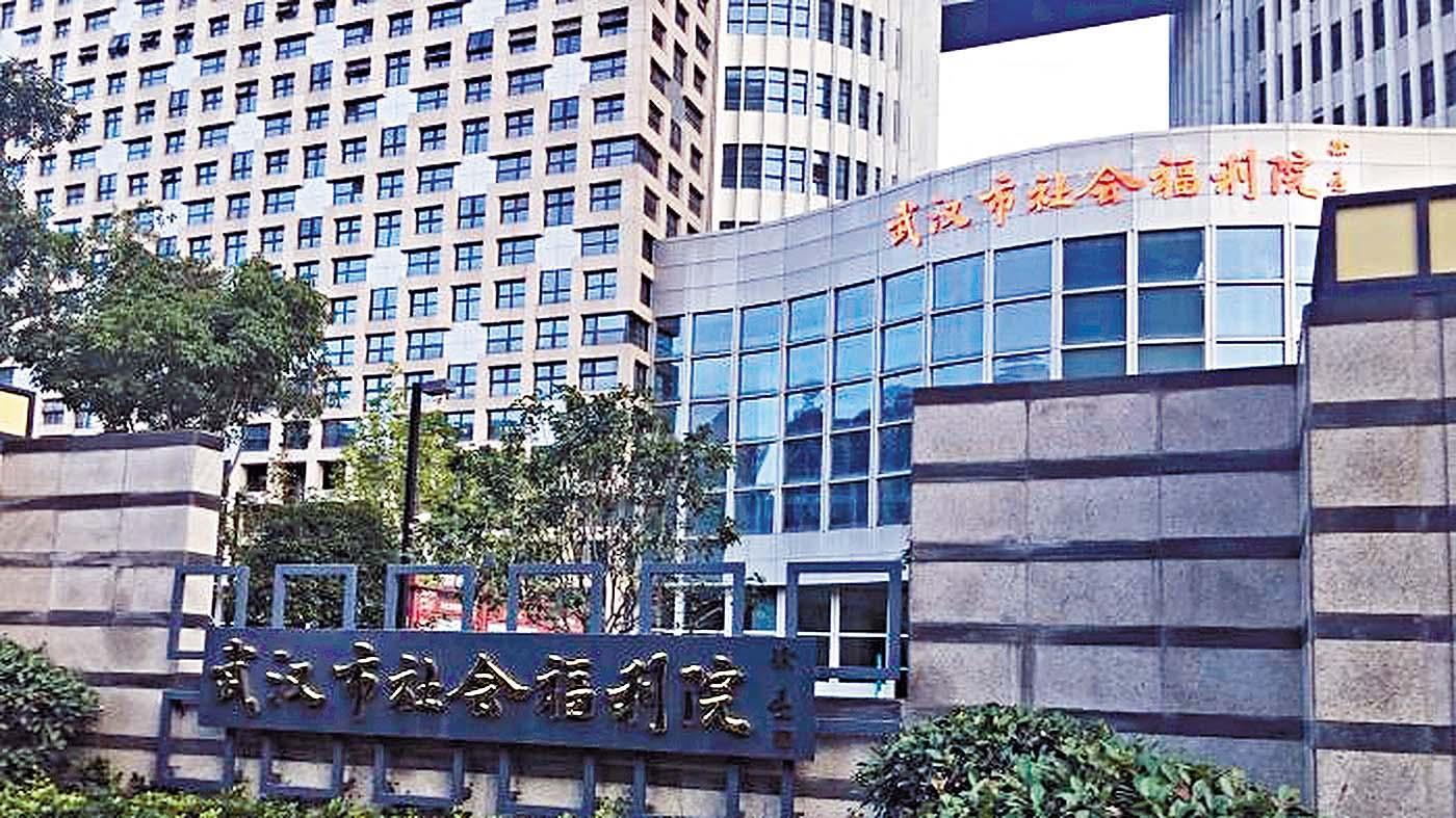 武漢市社會福利院多名老人死亡。