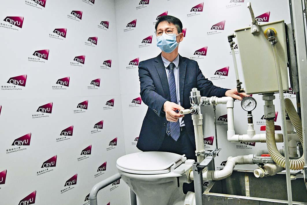 賴志強研究發現,沖廁可產生八萬顆帶菌水珠。