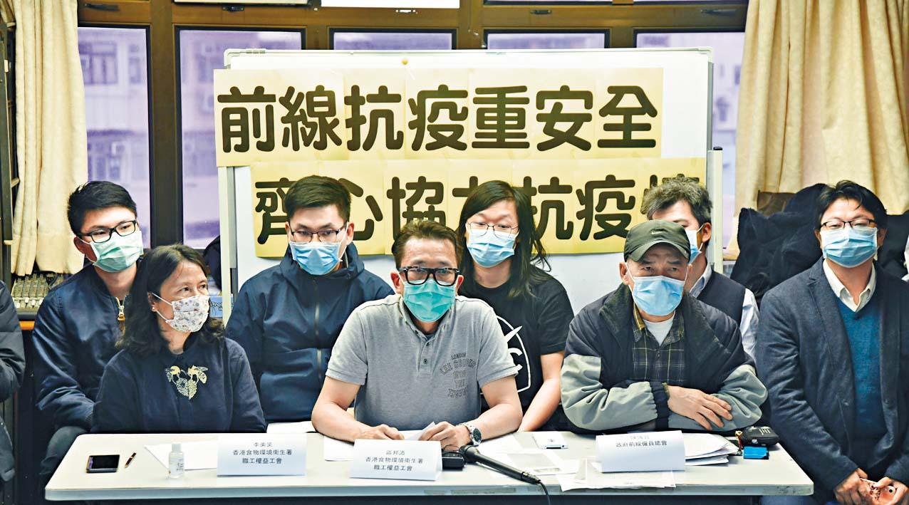 食環署職工權益工會批評政府在未有清晰指引便派工友登門收垃圾。
