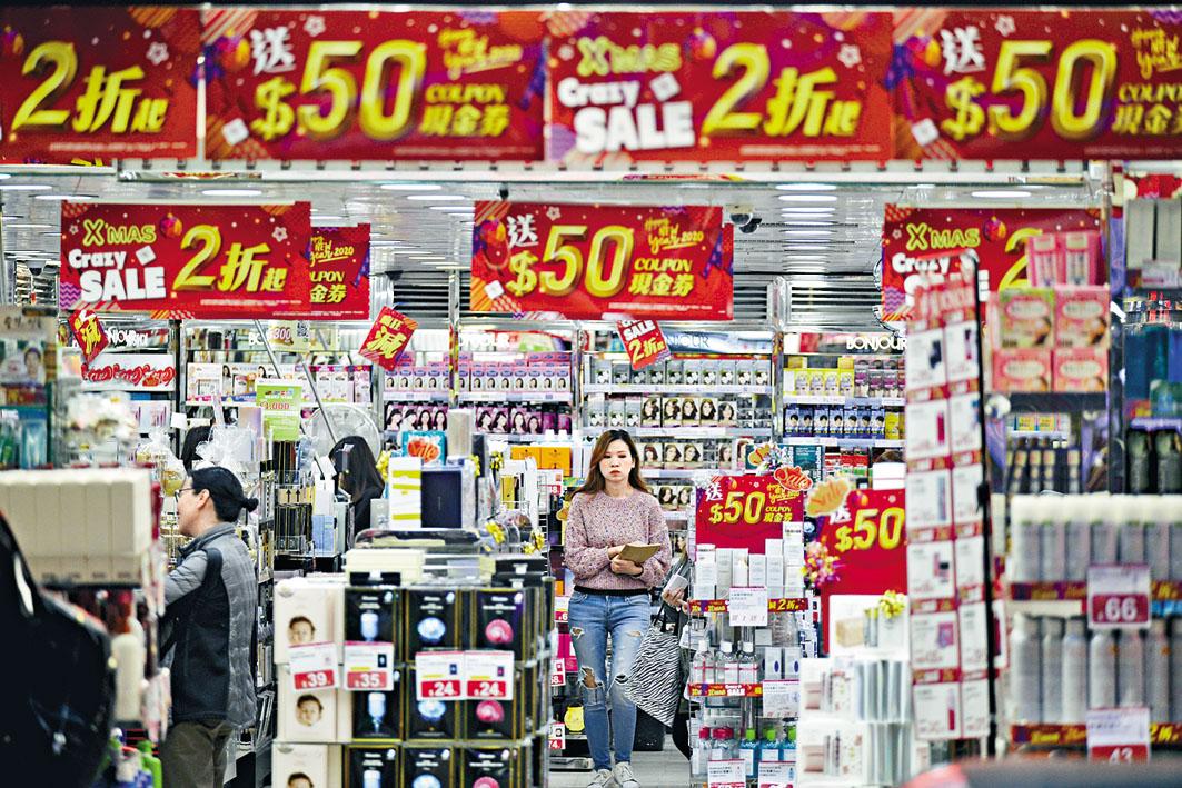新冠肺炎持續爆發,打擊市民消費意欲,零售業正面對「超級寒冬」。