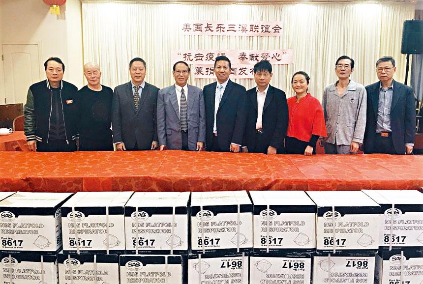 三溪聯誼會積極為中國疫區募捐。潘飛提供