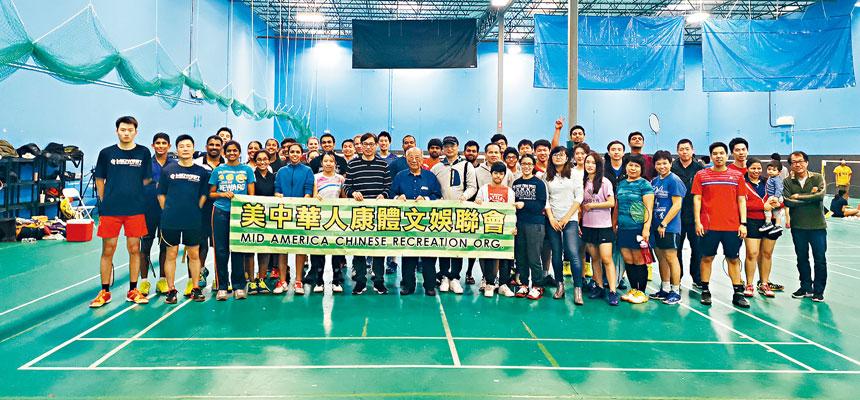 美中康體華聯舉行一年一度的美中杯羽毛球賽,取得圓滿的成績。主辦方提供