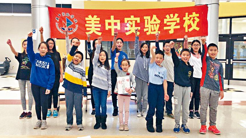 美中實驗學校師生家長為中國抗擊疫情加油。