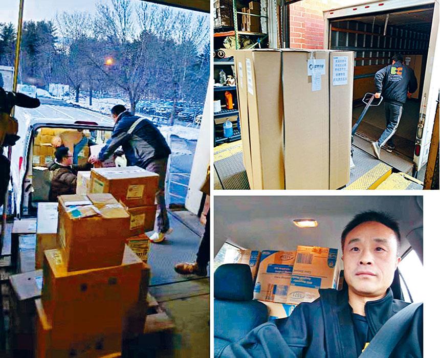 大專聯與武漢大學及大華府僑學界聯手募捐,齊心協力支援疫區。