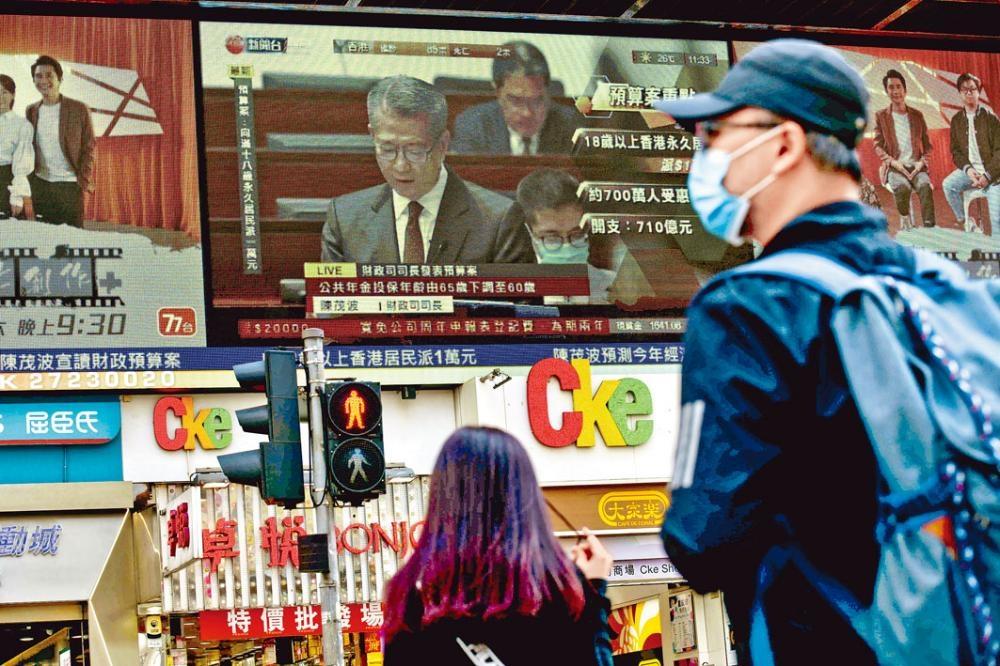 連番衝擊重創經濟,本港錄得逾三百億財赤,陳茂波預測未來五年仍然持續「見赤」。