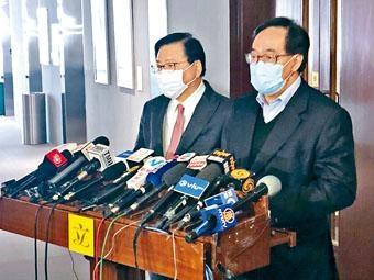 經民聯促請政府派包機接回湖北港人。