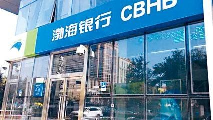 渤海銀行已向中證監遞交境外上市申請及相關資料。