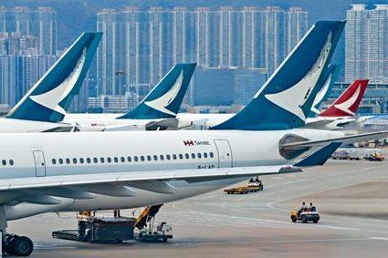受疫情打擊,國泰航空及其母企太古變相發盈警。