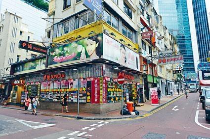 卓悅昨復牌並宣布「易主」,公司第二大股東擬以總代價1.58億元,收購卓悅40.4%股權。