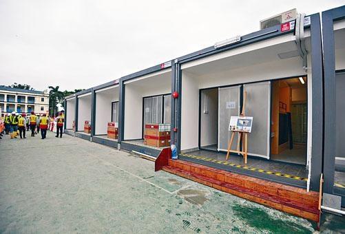 在鯉魚門公園度假村,以組合屋形式增建的流動單位。