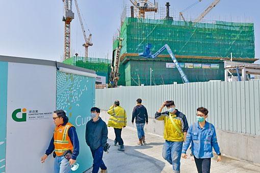 疫情下內地建材供應幾乎停頓,本港大部分建築地盤只能有限度運作。