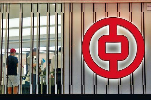 中銀香港推出「還息不還本」安排,最長十二個月。