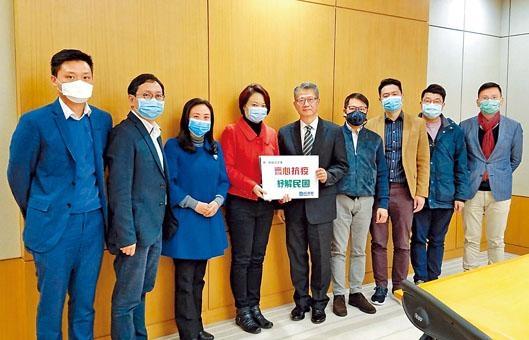 民建聯與財政司司長陳茂波會面,促請政府盡快向每名十八歲或以上本港永久居民發放一萬元抗疫津貼。