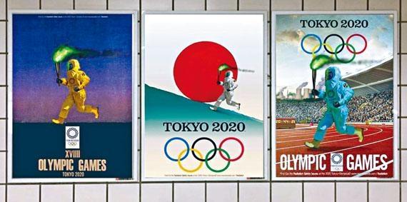 南韓民間團體VANK製作海報諷刺東京奧運。