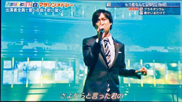 宮田俊哉在節目中演唱涉毒的槙原敬之名曲,但槙原的名子被刪走。