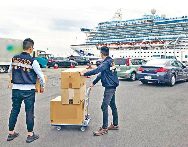 入境處職員協助購買緊急物品,如藥物、網絡數據卡等,送到鑽石公主號港人手中。