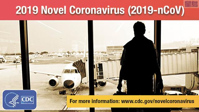 七名從中國飛抵檀香山,需居家隔離。資料圖片/美國疾控中心