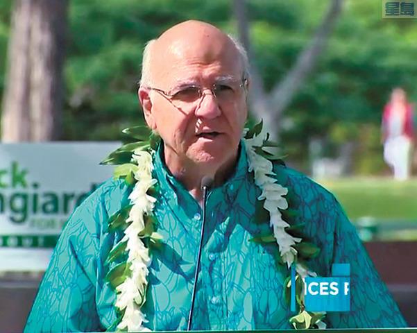 《夏威夷即時新聞》前總經理布蘭加迪宣布參選檀香山市長。電視截圖