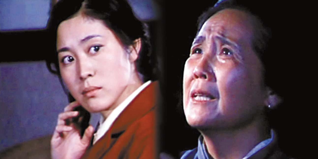 魯園曾與倪萍演母女。 網上圖片