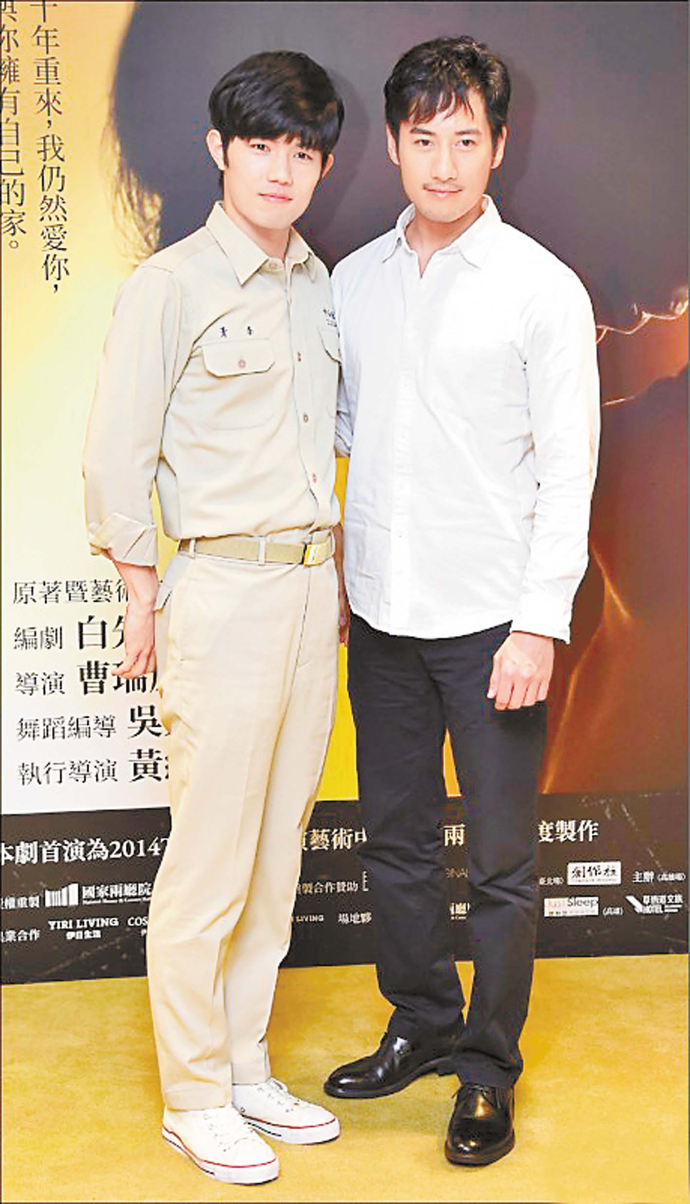 周孝安(右)和張耀仁(左)在舞台劇《孽子》中 演出同志角色。 網上圖片