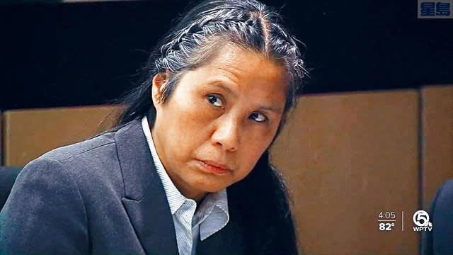 因闖入海湖莊園而被控遊蕩及非暴力拒捕兩項罪的盧靜(音譯)。WPTV屏幕截圖
