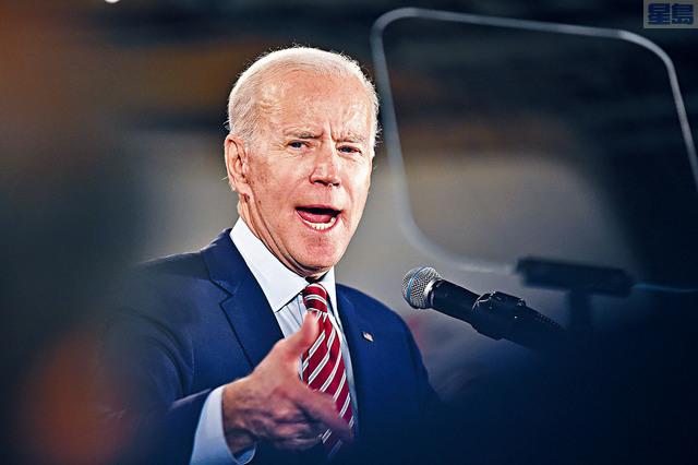 ■新罕布什爾州民主黨總統初選,前副總統拜登得票排第5位,繼愛州之後再敗一仗。    美聯社