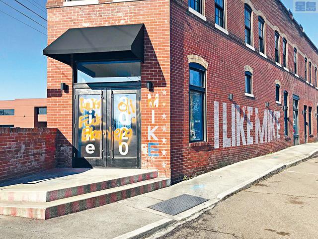 ■田納西州諾克斯維爾的彭博競選辦公室,玻璃窗貼有海報,上面寫有「專制」、「階級歧視」及「寡頭」等影射彭博的字眼。    網上圖片