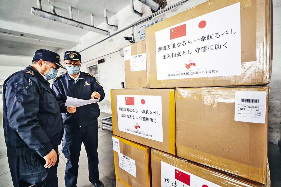 中國捐贈日本的抗疫物資,上周由遼寧瀋陽送出。
