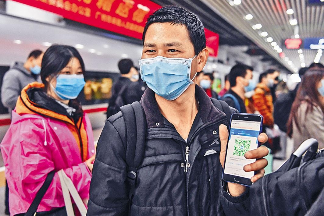 湖北籍務工人員在廣州南站出示健康碼。