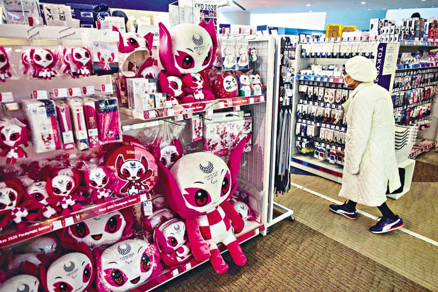 東京奧運紀念品店堆滿吉祥物。