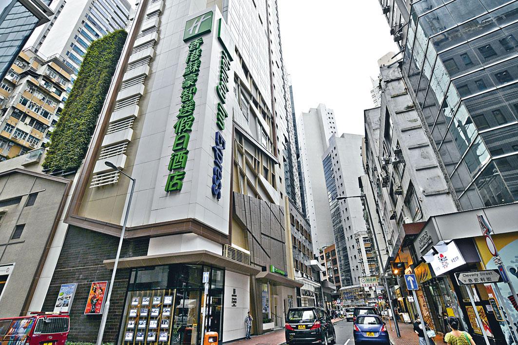 位於上環香港蘇豪智選假日酒店,近期已暫停訂房服務。