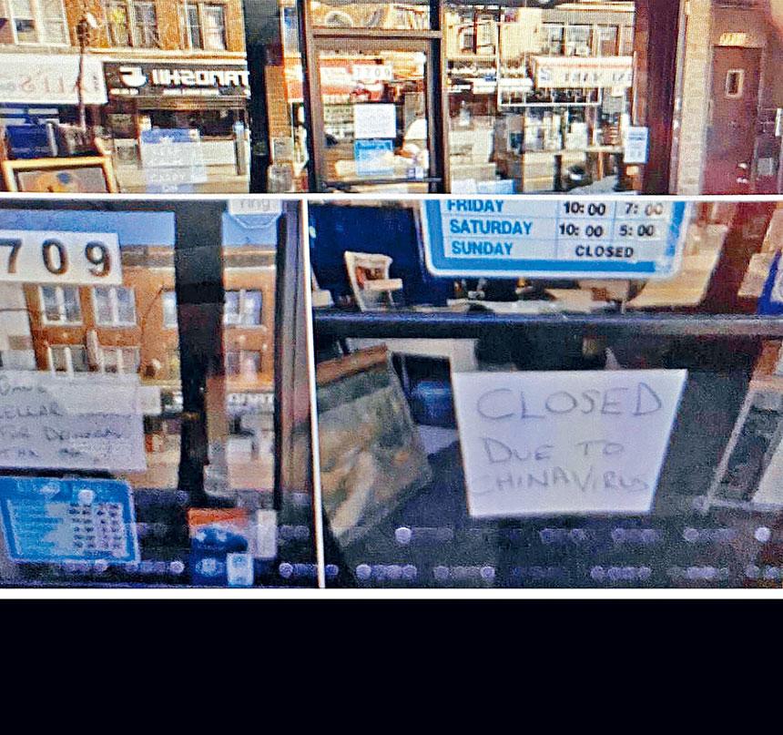民眾投訴稱布碌崙灣脊區店面貼出「因中國病毒關閉」的標誌。陳偉儀提供