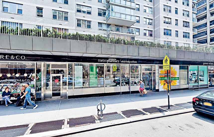 上東城Metro Pharmacy藥房被重罰。 谷歌地圖