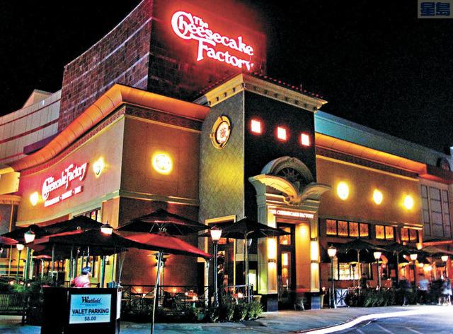 洛市通過提案,要求超過500名僱員的大型餐廳需給員工提供80小時「帶薪病假」。洛杉磯時報