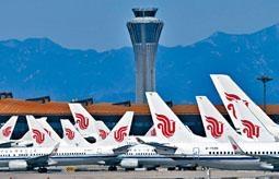 中國國航多架客機停泊在北京首都機場停機坪。