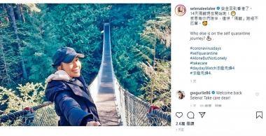 隔離中的李施嬅除在網上與粉絲交流,亦有跟姊妹們傾電話解悶。