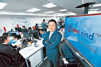 匯立銀行的行政總裁原為傳統銀行家梁永祥,但很快於去年尾宣布梁永祥退休的消息。圖為創辦人龍沛智。