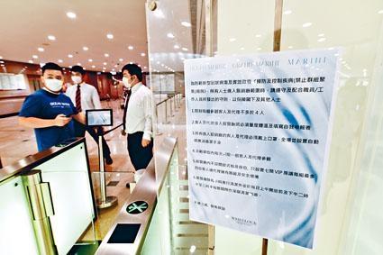 多個新盤包括OCEAN MARINI展銷廳,已作新安排配合政府措施。