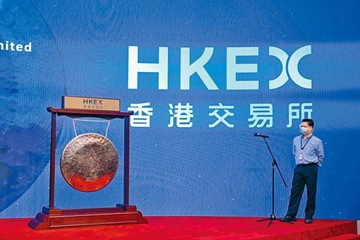 舉行新股上市儀式的金融大會堂。