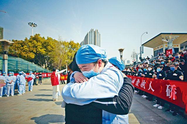因疫情封城近六十日的湖北武漢市,將於四月八日解除管控。