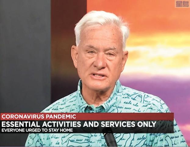 檀香山市長卡德威爾頒布居家令。視頻截圖