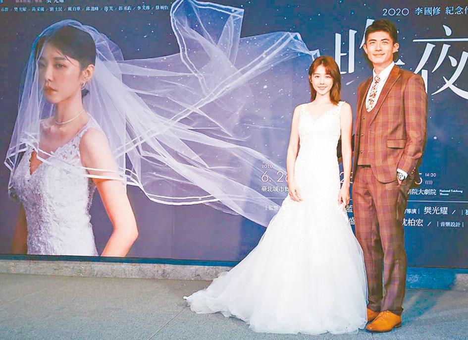 舞台劇《昨夜星辰》劇組日前舉辦記者會,男女主角邵雨薇(左)、梁正群(右)身穿婚紗西服亮相。 網上圖片