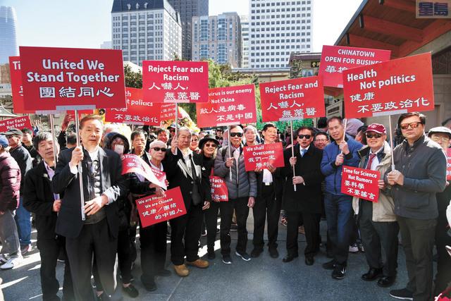 僑團紛紛響應參加表達心聲。記者黃偉江攝